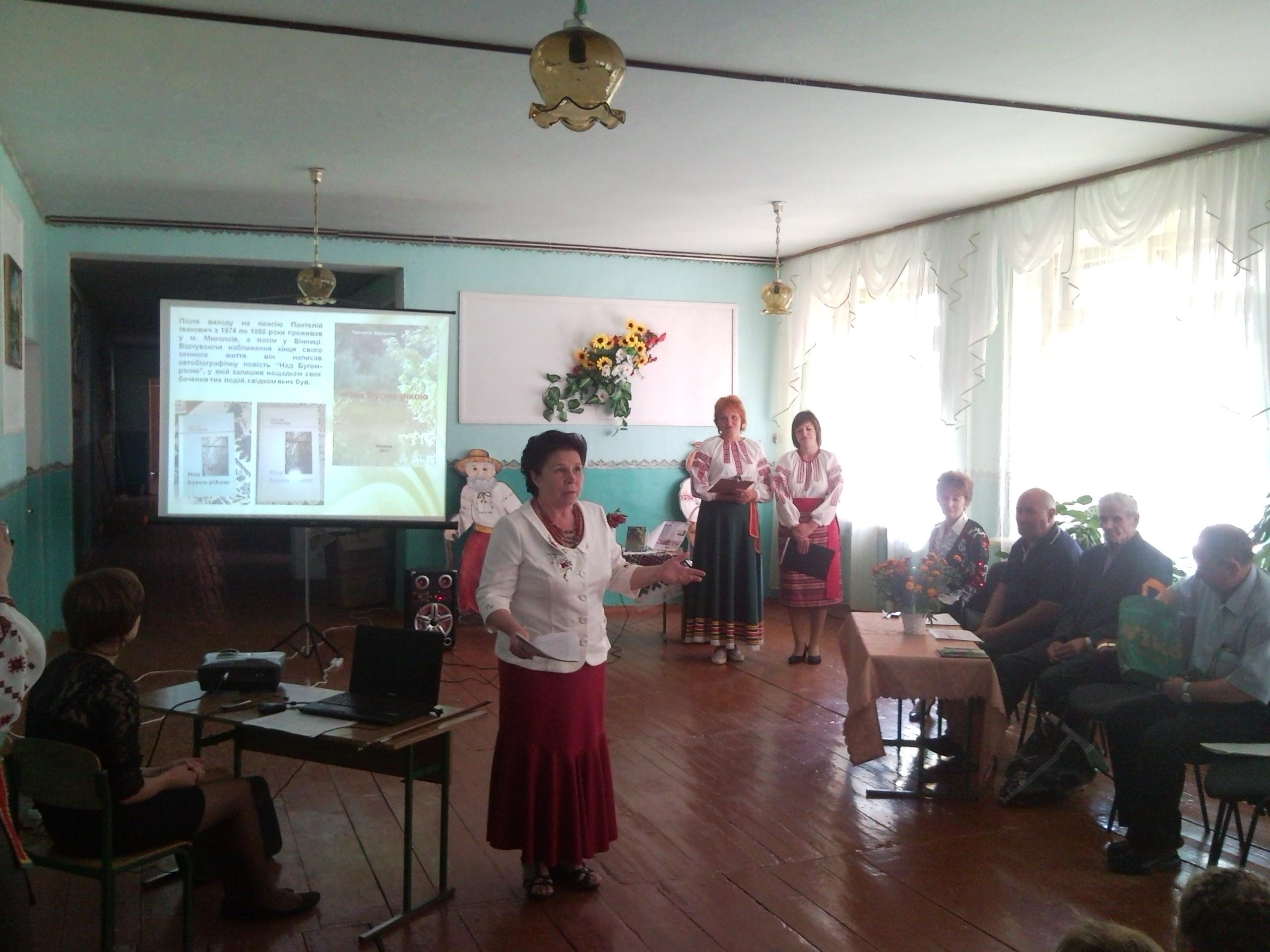 Жанна Дмитренко на вечері пам'яті П. Марценюка у Яришівці