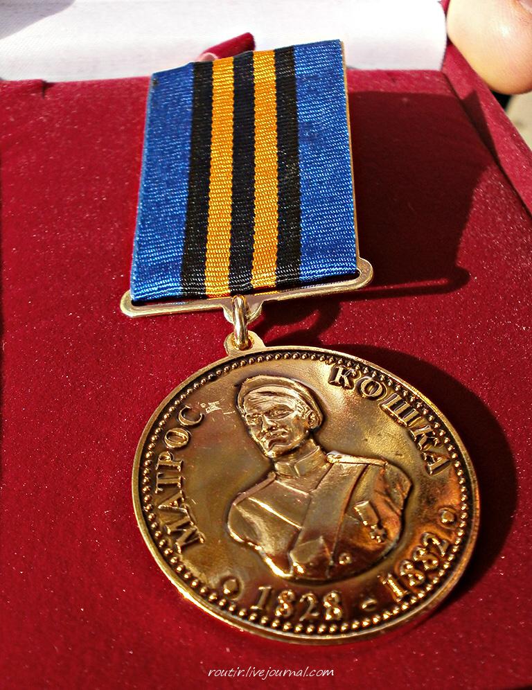 """Медаль """"Матрос Кошка"""""""
