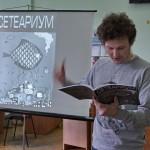 Василь Пастушина