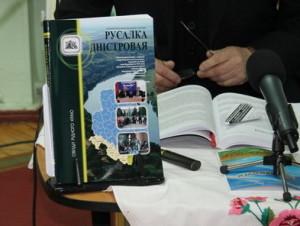 Русалка Дністровая-2013