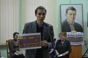 Спілчанин Юрій Юрчак на Стусівських читаннях-2017