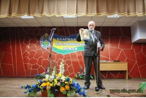 Вітковський в Хмільнику_2017