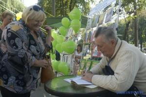 Автограф від Володимира Рабенчука