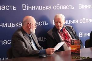 Вадим Вітковський та Уолтер Орр Скот