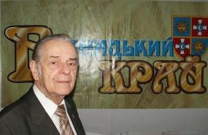 Тимчук Віктор