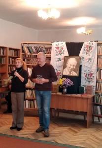 Ірина Зелененька та Віктор Крупка