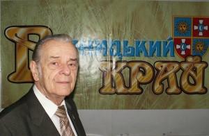 Віктор Тимчук