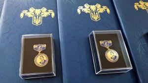 Премія імені Володимира Вовкодава