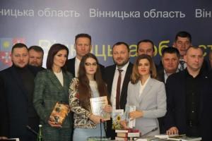 Депутати Вінницької обласної ради допомагають фронту