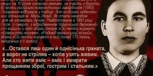 Катерина-МАНДРИК-КУЙБІДА-660x330