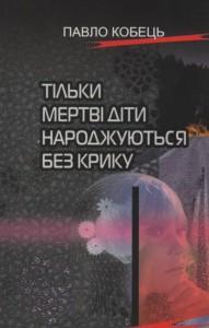 Скан_20190813 (35)