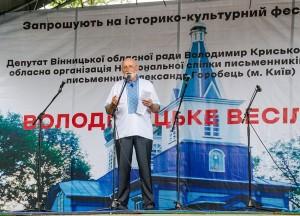 В. Вітковський на відкритті свята