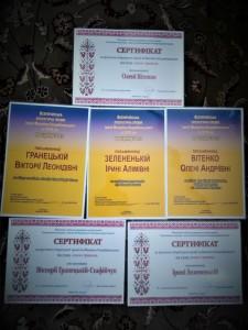 Дипломи Коцюбинського_2019