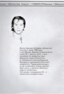 Штофель_Штормове попередження_2006_обкладинка_2