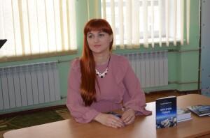Мельничук Руслана_260220