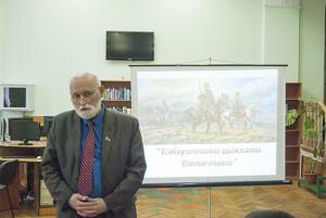 Презентація Вінниця столиця УНР_050320_1