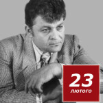 2020_Головатюк_230242