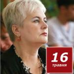 2020_Яковенко_160554