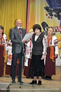 Сурми звитяги_101020_1